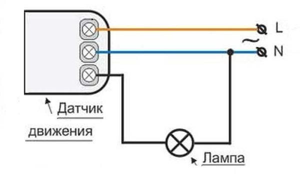 Схема включения датчика движения для включения света в темном помещении