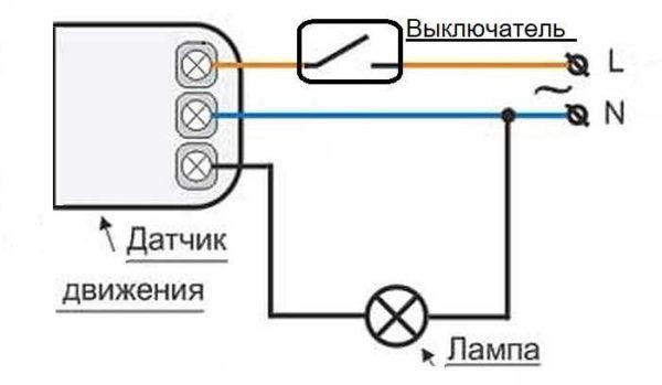 Схема подключения датчика движения на улице или в помещении с окнами. На месте выключателя может быть фотореле